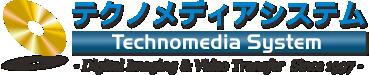 写真修整のテクノメディアシステム/みずほ台 Logo